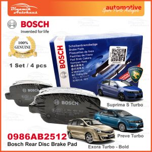 Proton Exora Turbo Bold Preve Suprima S Rear Wheel Disc Brake Pad 01 | Automotive Spare Parts Malaysia