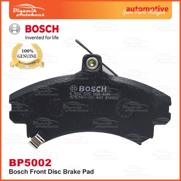 Bosch Disc Brake Pad BP5002 04