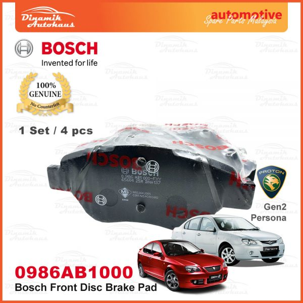 Proton Gen 2 Persona Front Wheel Disc Brake Pad 05