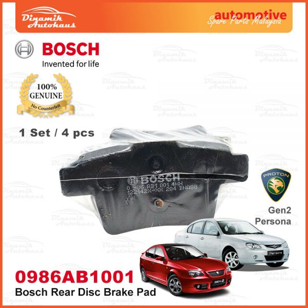 Proton Gen 2 Persona Rear Wheel Disc Brake Pad 03