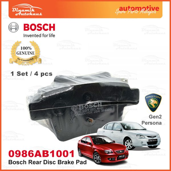 Proton Gen 2 Persona Rear Wheel Disc Brake Pad 05